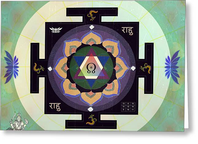 Rahu Yantra Greeting Card