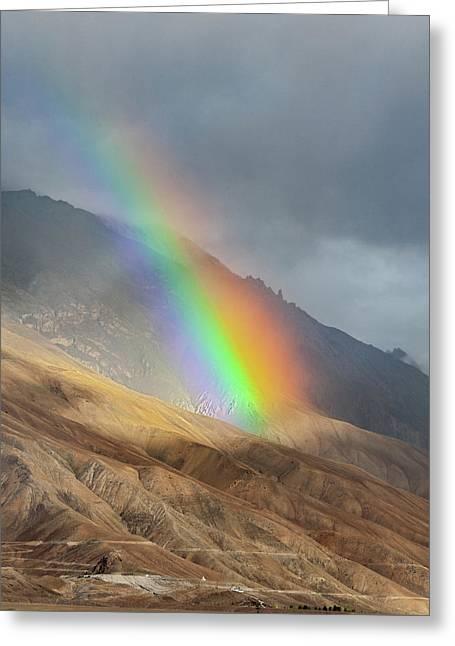 Rainbow, Kaza, 2008 Greeting Card