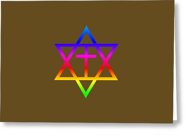 Rainbow Messianic Judaism Symbol Greeting Card by Frederick Holiday