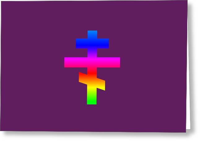 Rainbow Russian Orthodox Symbol Greeting Card by Frederick Holiday