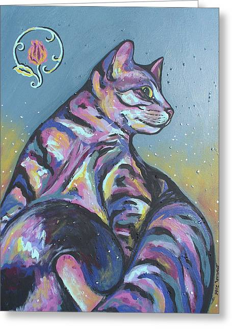 Rainbow Tabby Greeting Card