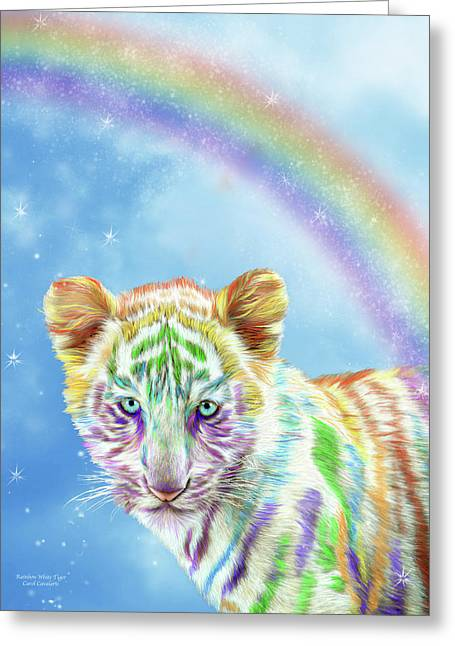 Rainbow Tiger - Vertical Greeting Card