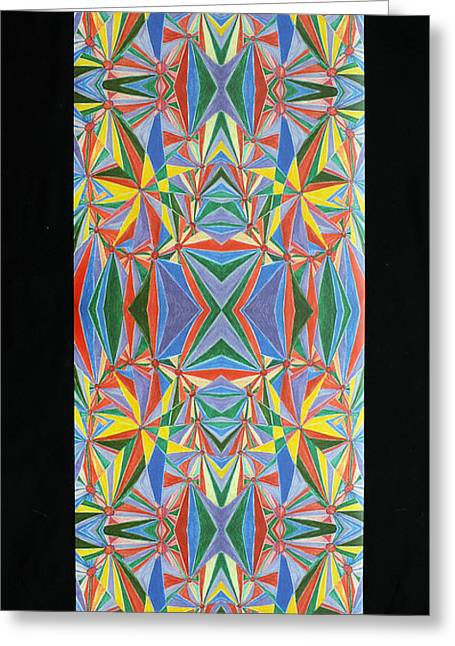 Rainbow Wallpaper Design Greeting Card by Rahel TaklePeirce