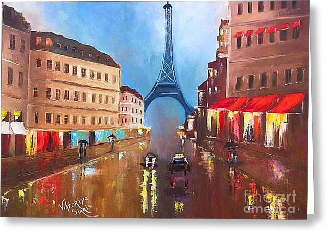 Rainy Paris Greeting Card by Viktoriya Sirris