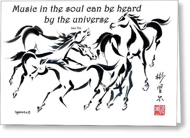 Greeting Card featuring the painting Rambunctious With Lao Tzu Quote I by Bill Searle