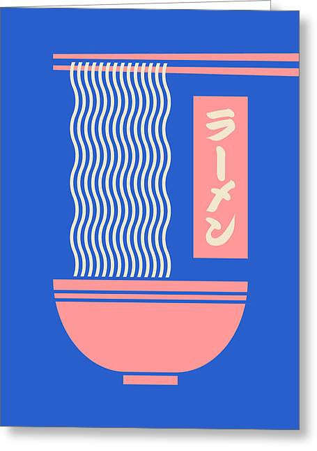 Ramen Japanese Food Noodle Bowl Chopsticks - Blue Greeting Card
