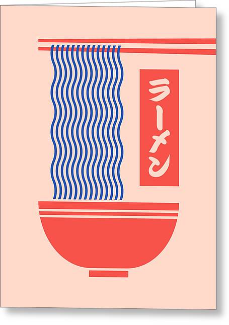 Ramen Japanese Food Noodle Bowl Chopsticks - Salmon Greeting Card