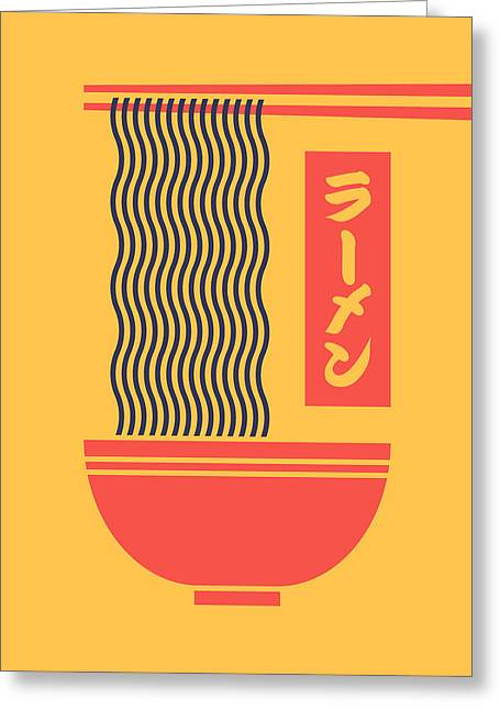 Ramen Japanese Food Noodle Bowl Chopsticks - Yellow Greeting Card