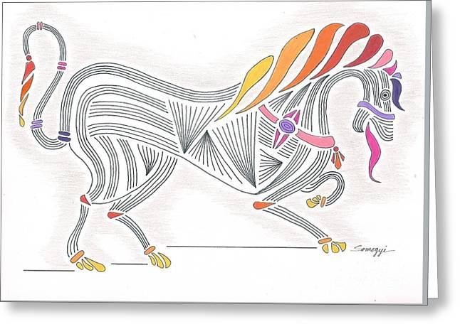 Rarin' To Go -- Stylized Medieval Prancing Horse W/ Rainbow Mane Greeting Card