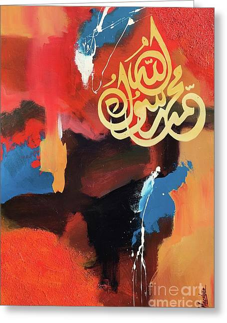 Greeting Card featuring the painting Rasul-allah by Nizar MacNojia