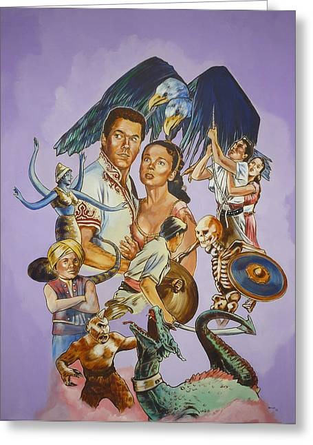 Greeting Card featuring the painting Ray Harryhausen Tribute Seventh Voyage Of Sinbad by Bryan Bustard