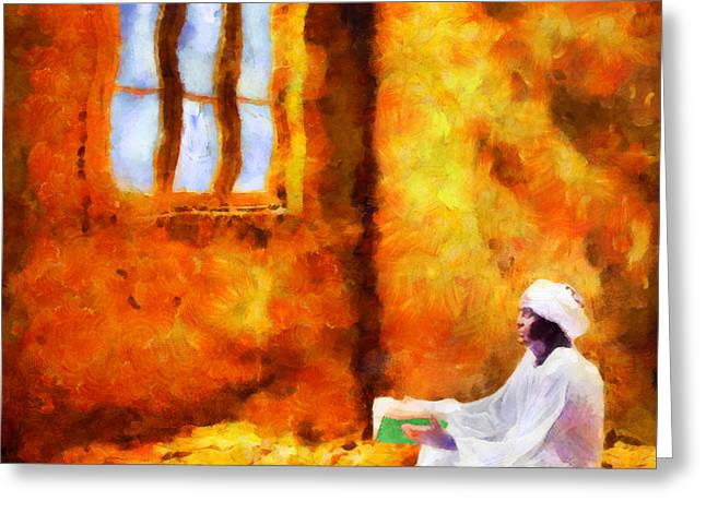 Reading The Quran Greeting Card by George Rossidis
