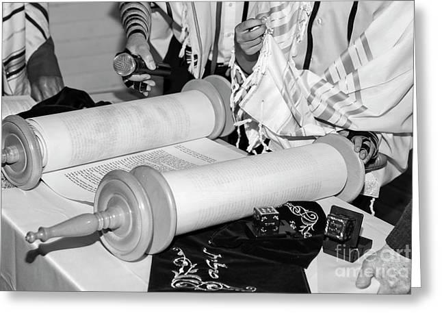 Reading The Torah Scrolls Greeting Card