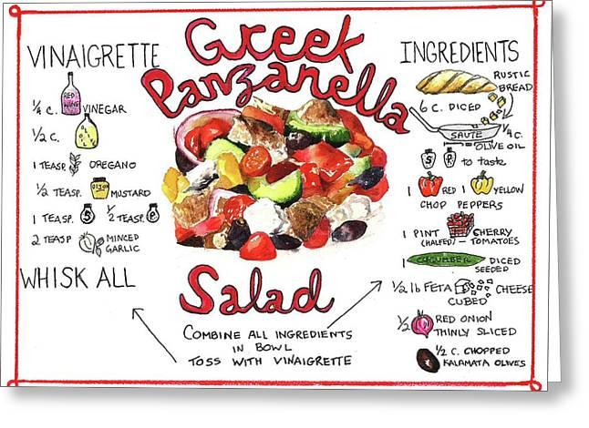 Recipe- Panzanella Salad Greeting Card