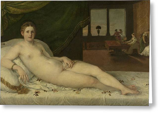 Venus Greeting Cards - Reclining Venus Greeting Card by Lambert Sustris