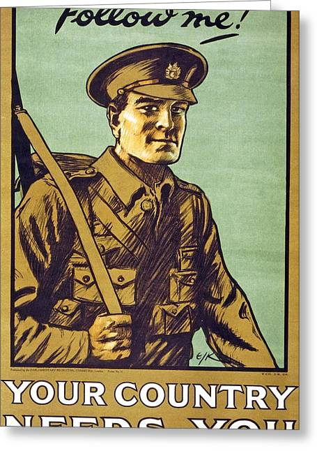 Recruitment Poster Follow Me Your Country Needs You Greeting Card by English School