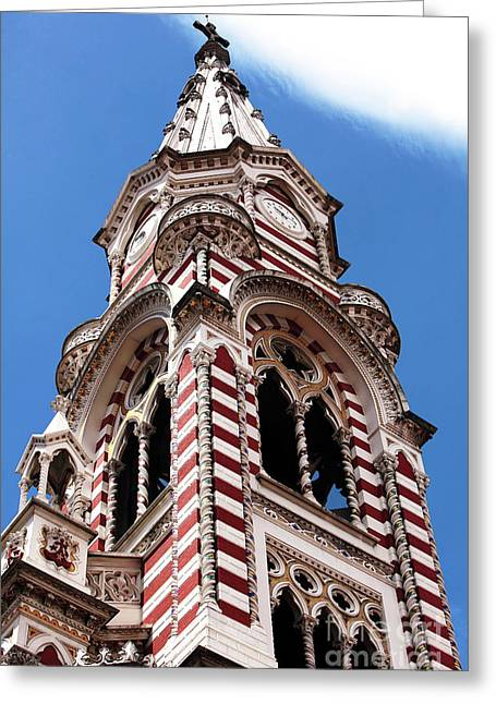 Red And White Church In Bogota Greeting Card by John Rizzuto