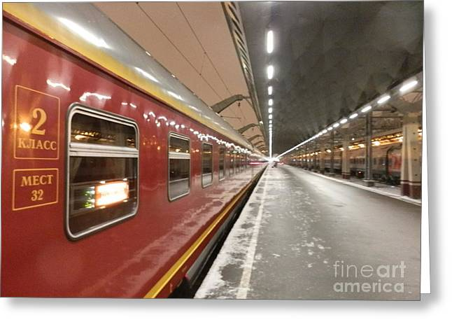 Red Arrow Express Greeting Card