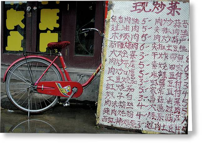 Red Bicycle In China Greeting Card by Sami Sarkis