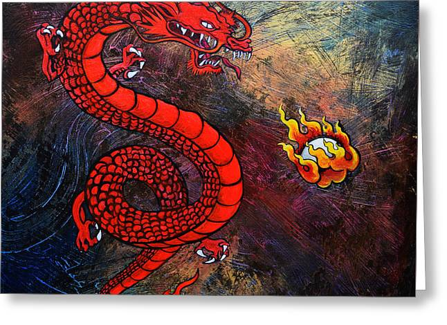 Red Dragon Greeting Card by Stephen Humphries