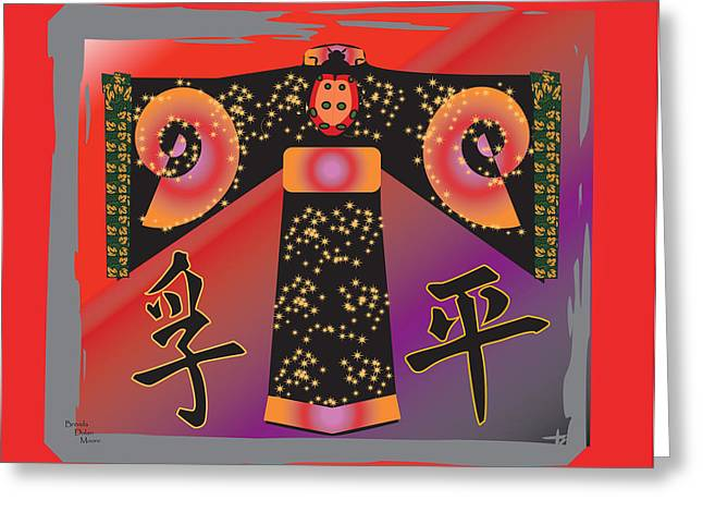 Red Hot Kimono Greeting Card
