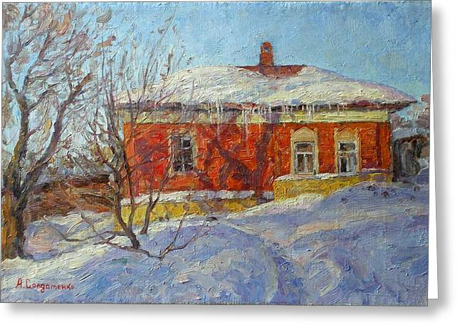 Russian Greeting Cards - Red house Greeting Card by Andrey Soldatenko
