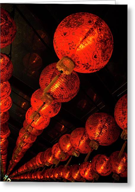 Red Lantern Greeting Card
