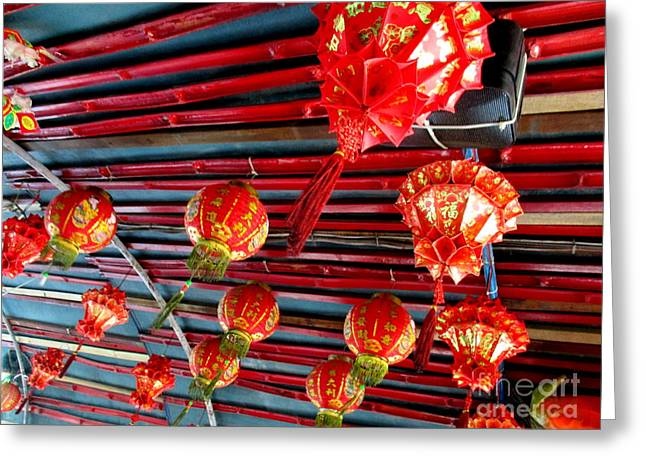Greeting Card featuring the photograph Red Lanterns 3 by Randall Weidner