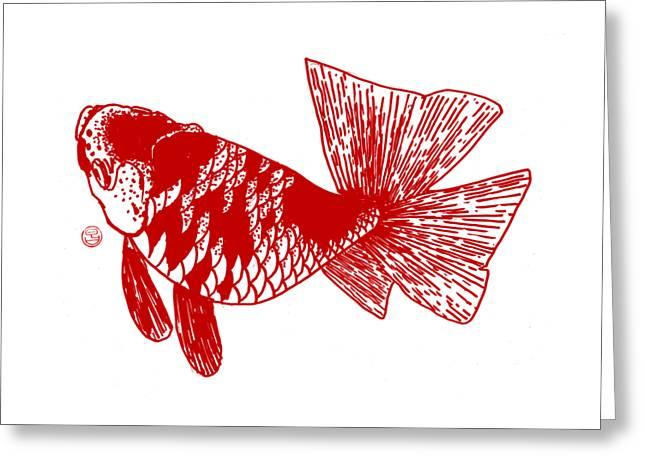 Red Ranchu Greeting Card by Shih Chang Yang