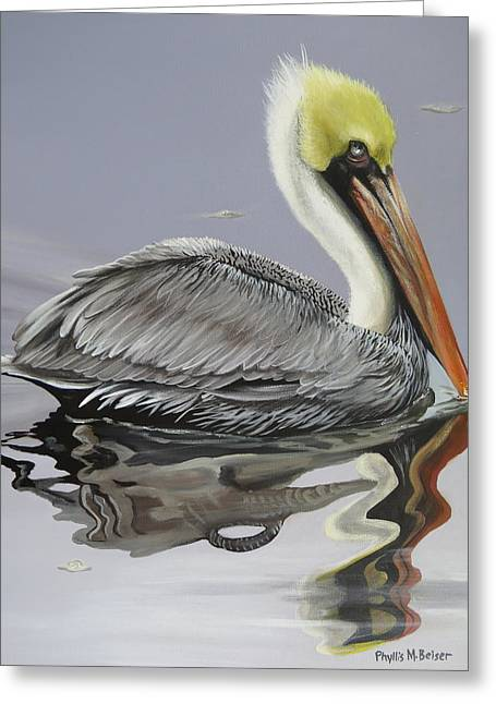 Reflective Perspective Greeting Card