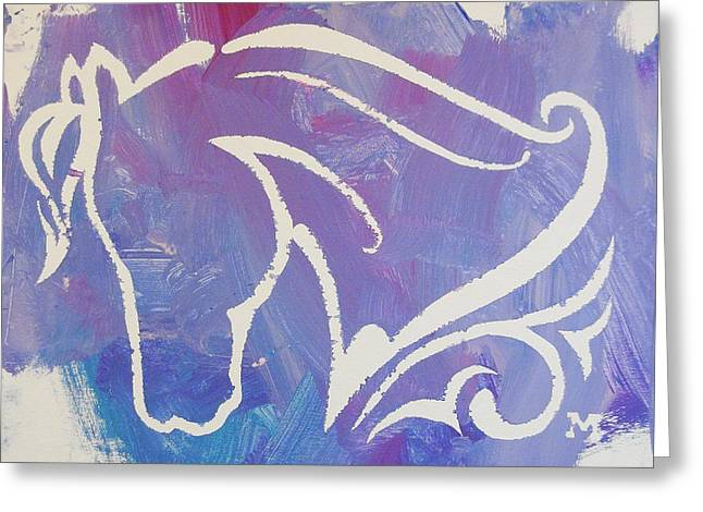 Regal Horse Greeting Card