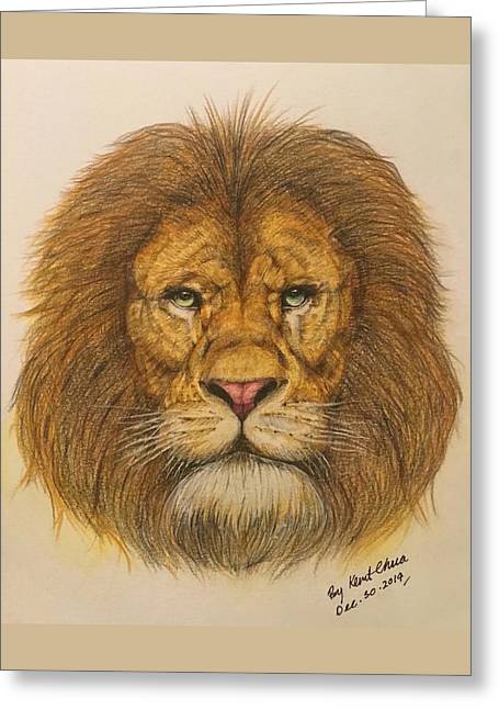 Regal Lion Hand-drawn Greeting Card by Kent Chua