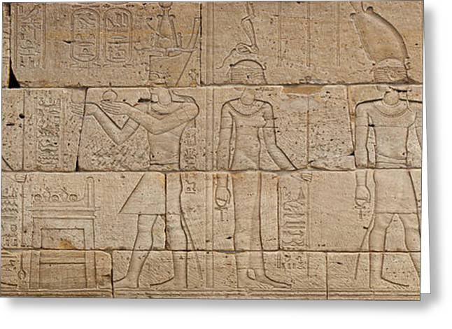 Relief From The Temple Of Dendur Greeting Card