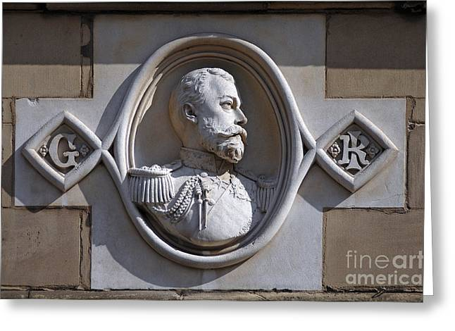 Relief Of English King George V Greeting Card