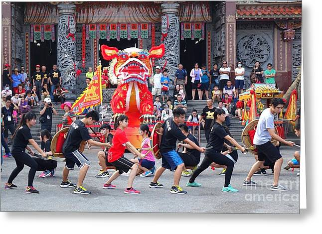 Greeting Card featuring the photograph Religious Martial Arts Performance In Taiwan by Yali Shi
