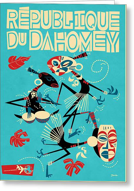 Republique Du Dahomey Greeting Card by Daviz Industries