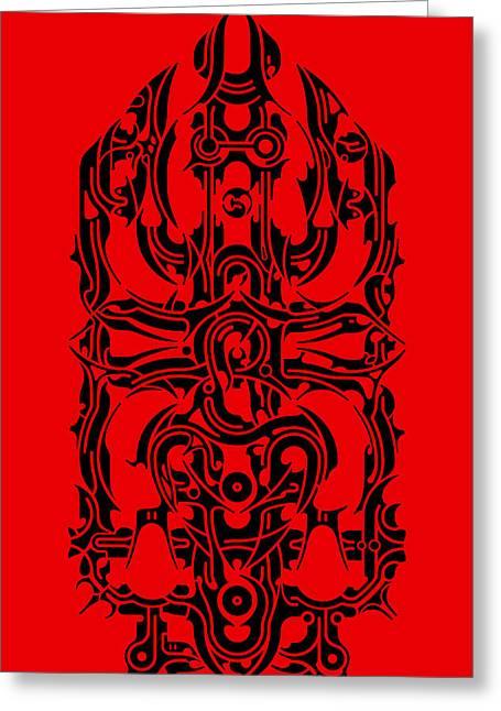 Requiem IIi Greeting Card by David Umemoto