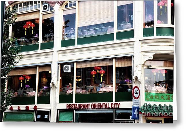 Restaurant Oriental City Greeting Card by John Rizzuto
