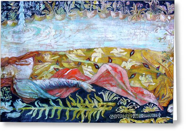 Resting By The Stream Greeting Card by Tanya Ilyakhova