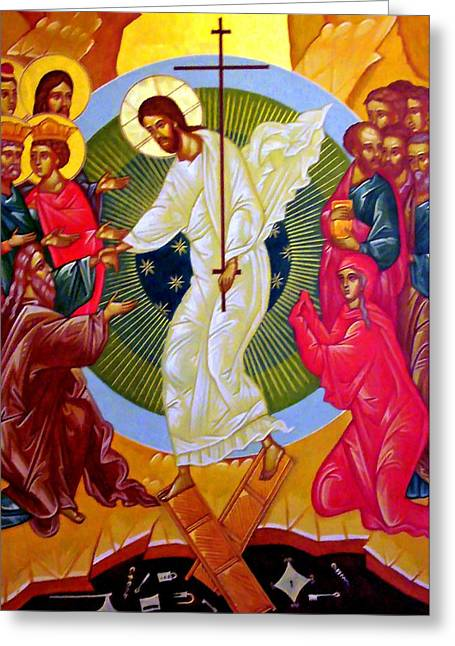 Resurrection And The Cross Greeting Card