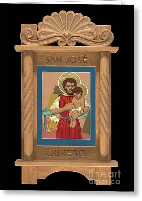 Greeting Card featuring the painting Retablo De San Jose Obrero by William Hart McNichols