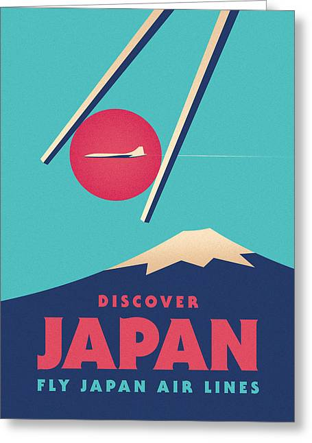 Retro Japan Mt Fuji Tourism - A Greeting Card