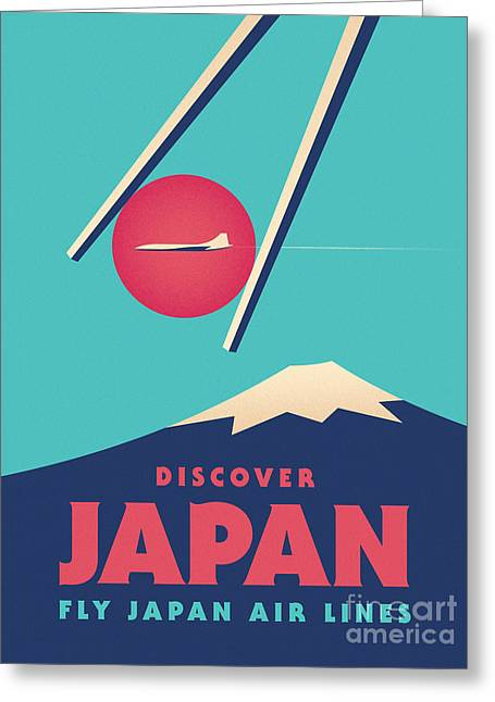 Retro Japan Mt Fuji Tourism - Cyan Greeting Card