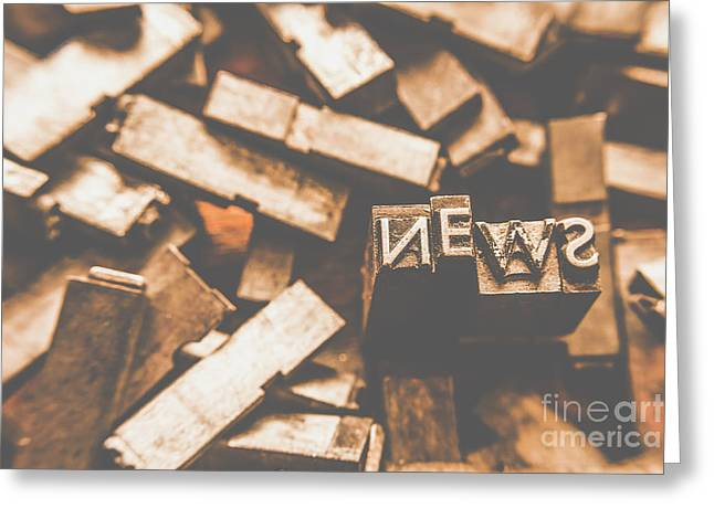 Retro News Print  Greeting Card by Jorgo Photography - Wall Art Gallery