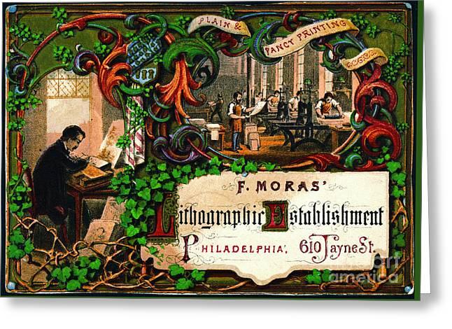 Retro Printing Ad 1867 Greeting Card