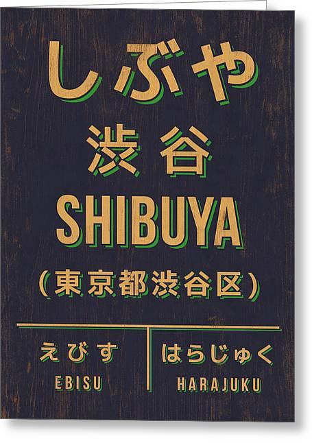 Retro Vintage Japan Train Station Sign - Shibuya Black  Greeting Card by Ivan Krpan