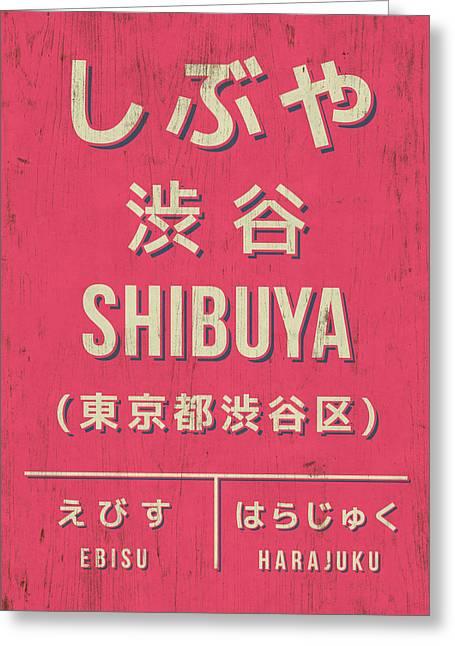 Retro Vintage Japan Train Station Sign - Shibuya Red Greeting Card by Ivan Krpan