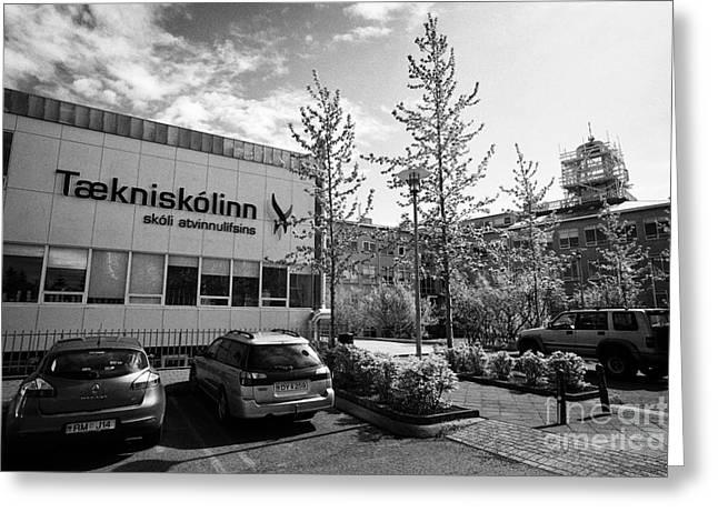 Reykjavik Technical College Taekniskolinn Iceland Greeting Card