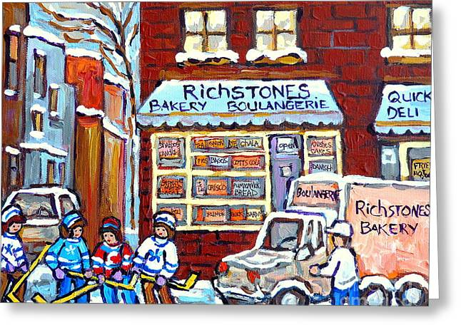 Richstone Bakery And Delivery Truck Montreal Memories Neighborhood Hockey Game Carole Spandau Art Greeting Card by Carole Spandau