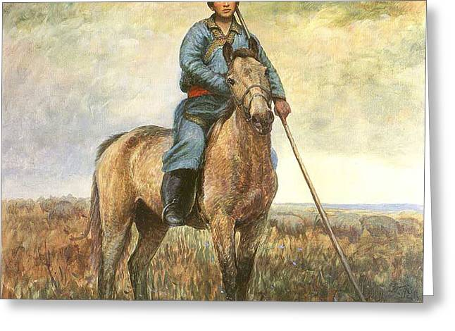 Riding Youth Greeting Card